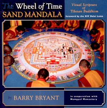 Wheel of Time Sand Mandala